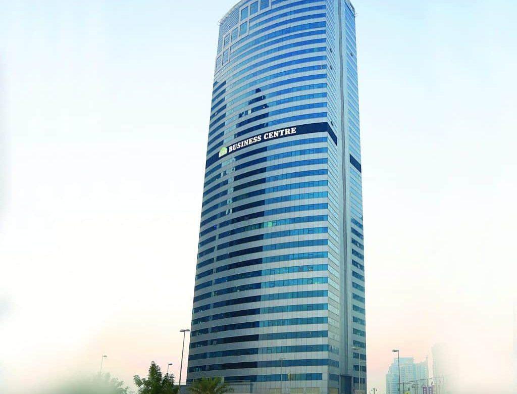 HSD Business Center