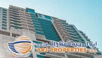 Subsidiaries-ARJProperties